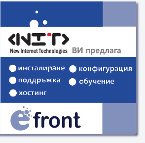 eFront-NIT New Internet Technologies
