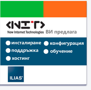 ILIAS-NIT-New Internet Technologies