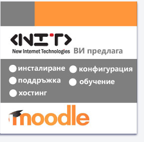Moodle-NIT-New Internet Technologies